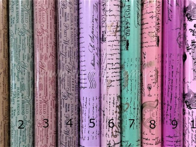 Бумага ретро цветная