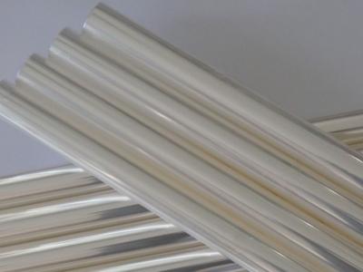 Пленка прозрачная 700 грамм