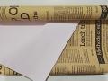 Пленка матовая двухсторонняя Газета 9 у - 31