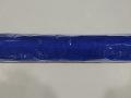Сетка Стандарт - 09 Синяя