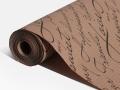 Бумага рифленая коричневая - 15
