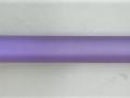 Пленка матовая (калька, политон) 100 у (1) - 21 Сирень