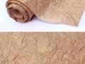 """Бумага """"Жатка"""" с напылением  - 18 Светло коричневая"""