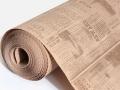 Бумага рифленая коричневая - 07