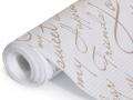Бумага рифленая белая - 12