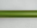 Пленка матовая (калька, политон) 100 у (2) - 108 Олива