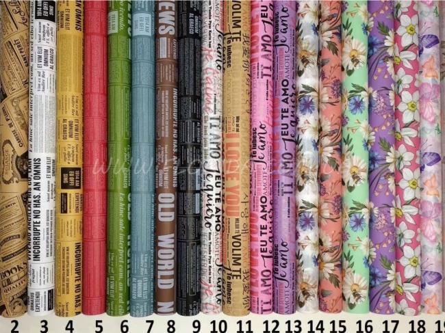 Бумага двухсторонняя цветная