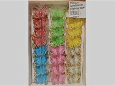 Бабочки 5 см  24 шт.
