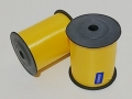 Лента 0,5 см - 11 Желтый