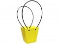 Сумочка маленькая - 01 желтая