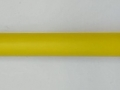 Пленка матовая (калька, политон) 100 у (1) - 26 Желтая